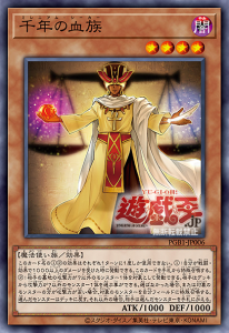 [PGB1] Millennium Seeker Unknown-72