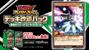 [RD/KP04] Ensemble Fighter the Heavy Music Oni Unnamed-file-2