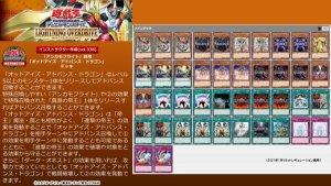 Odd-Eyes Advance Dragon Deck EvrpX-CVIAAs4cc