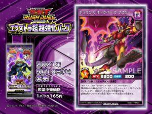 [RD/EXT1] Dragon's Kickbase Master E8pVao8VoAYwkq5