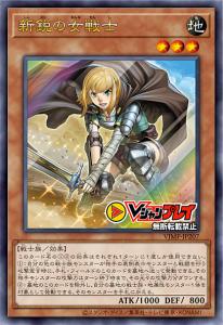 [VJMP] Propitious Warrior Lady Gifbase64R0lGODlhAQABAAAAACH5BAEKAAEALAAAAAABAAEAAAICTAEAOw