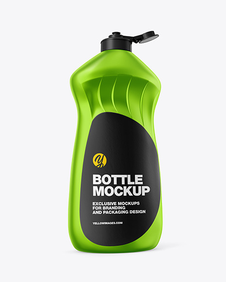 Download Cosmetic Oil Bottle Mockup Yellowimages