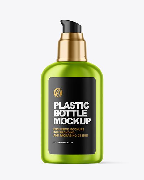 Download Metallic Cosmetic Bottle Yellowimages
