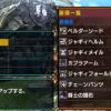 MHXおすすめ装備|序盤・下位の攻略に役立つオススメ装備【攻撃小・体力20】