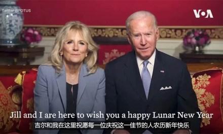 【美国之音】美国总统和第一夫人发表视频祝贺农历新年(全文翻译)