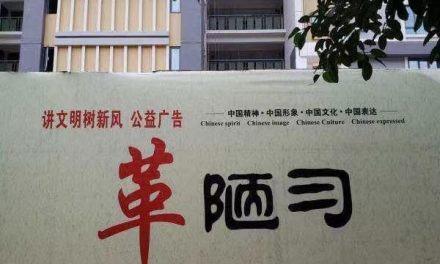 张智斌:过年,从黄世仁逼债到农民工讨薪