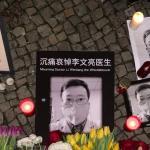 议报社论:讲真话是对李文亮医生最好的纪念