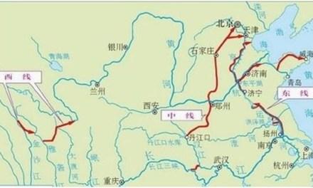 王维洛:南水北调工程六年累计调水不到计划三分之一