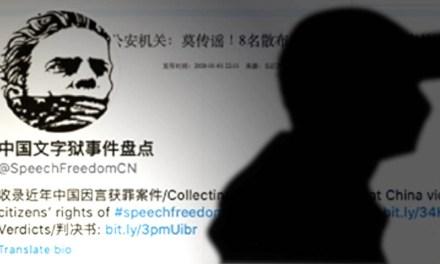 """【美国之音】记录当代中国文字狱,为""""墙国""""不再有因言获罪那一天"""