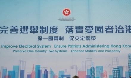 """【美国之音】北京领导的香港选举改革重新确定""""民主""""的定义"""