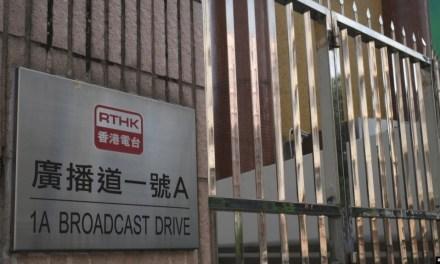 【美国之音】香港媒体新生态:恐惧笼罩着RTHK