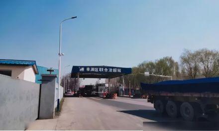 张杰:卡车司机金德强与马云的共同命运