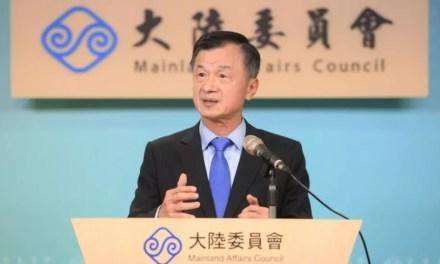 【法广】中国副外长称两岸统一是历史进程 台湾陆委会不接受