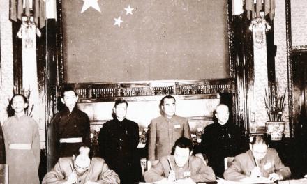 曾建元:《藏中十七條協議》的應然和實然