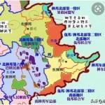 高瞻:将三个贵州同胞跪地公审、即刻处决的佤邦的前世今生
