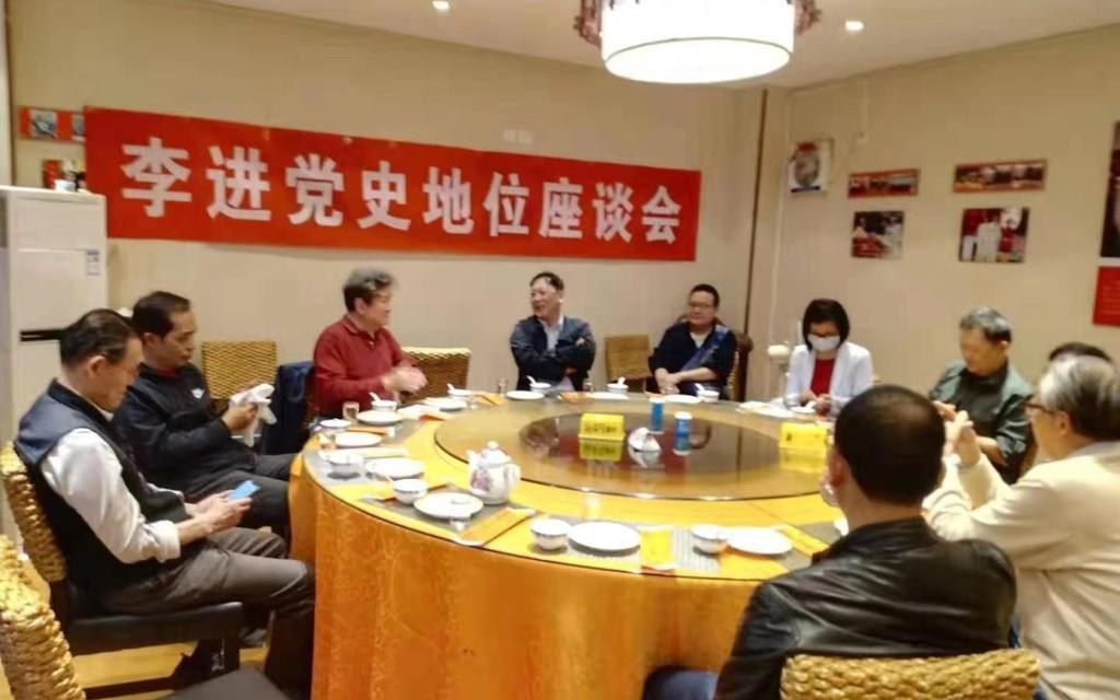 """裴毅然:""""李进党史地位座谈会""""——大陆意识形态一斑"""