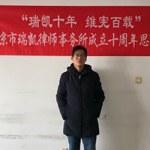 【RFA】北京维权律师蔺其磊执业证恐注销