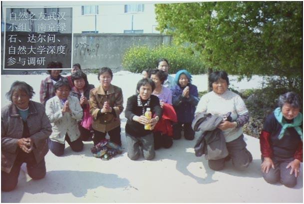【中共百年联合征文五】王维洛:中国共产党和中国农村饮水安全问题