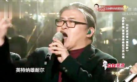 张青:扬弃《国际歌》,改唱《大同歌》