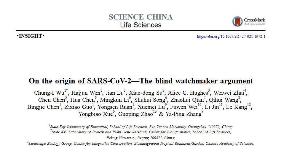 """胡平:从""""盲眼钟表匠""""理论,我们能逻辑地推断出新冠病毒是自然发生的么?"""
