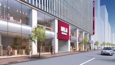 El retailer japonés Muji va a abrir por primera vez hoteles en Shenzhen, China, y Tokio, Japón.