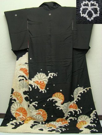 Black Geiko Hikizuri