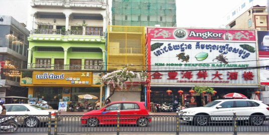 De Castle Royal BKK | Shop Front For Rent