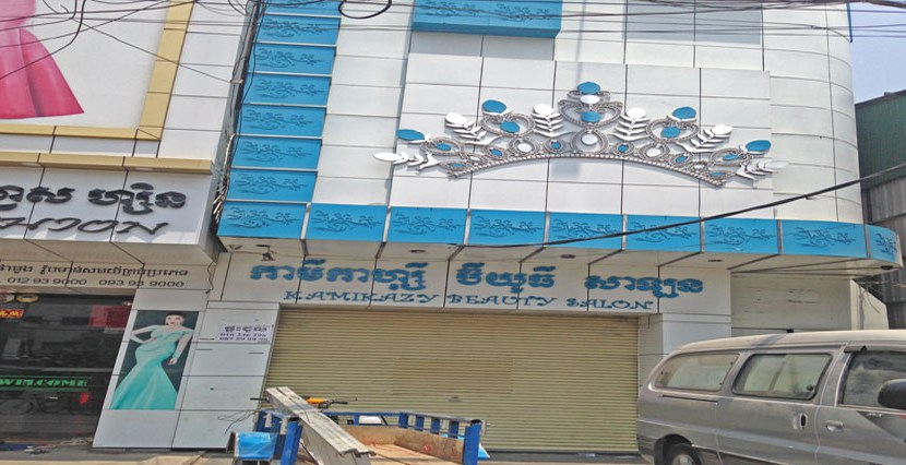 R-BD010086-rent-shopfront-facade