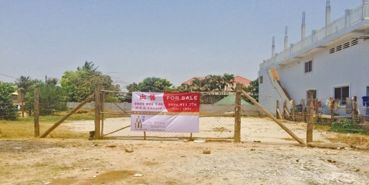 Tumnob Kob Srov Road | Land For Sale