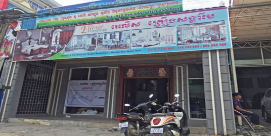 Toulkork| Shop House For Rent