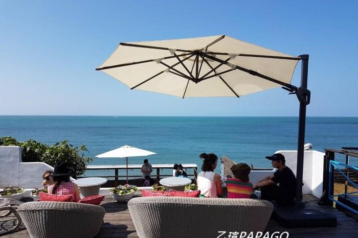 【三芝美食推薦 – 夢想地圖CAFE海景會館】三芝淺水灣最美的海景咖啡館 一杯好咖啡 一本好書加上一些好友 在這裡勇敢編織夢想 盡情享受生命的美好