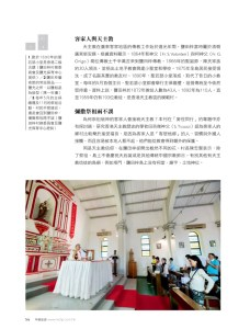 ChinaTourismCoverStory3_2020_12