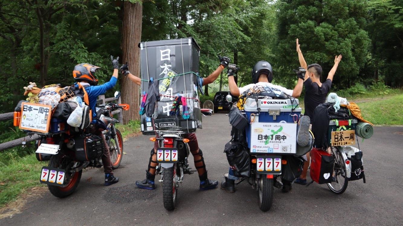 日本一周 自転車 バイク 冷蔵庫 棺桶