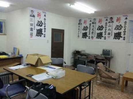 4年前の選挙事務所。みんなの党の為書きが並んでいる