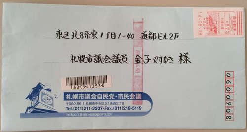2014-08-31 10.27.22.jpg