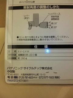 DVC00029 (2).jpg