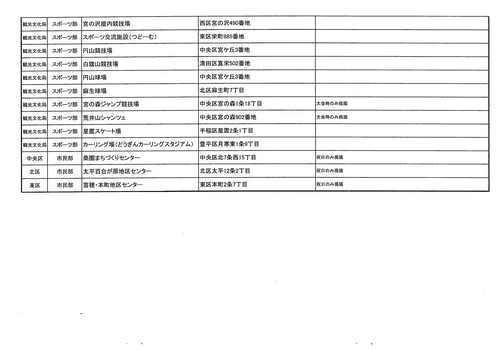 Kokki_ページ_06.jpg