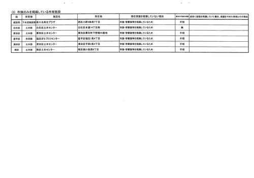 Kokki_ページ_07.jpg