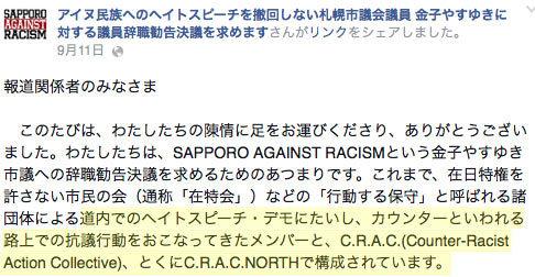 crac.jpg