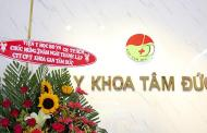 Kỷ niệm 03 năm thành lập phòng khám chuyên khoa Gan Tâm Đức