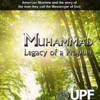 Documentary of Life of Prophet Muhammad