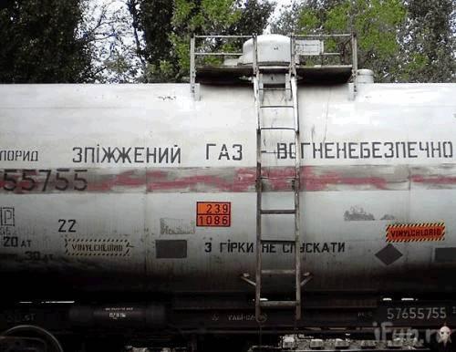 spijjenyi_gaz