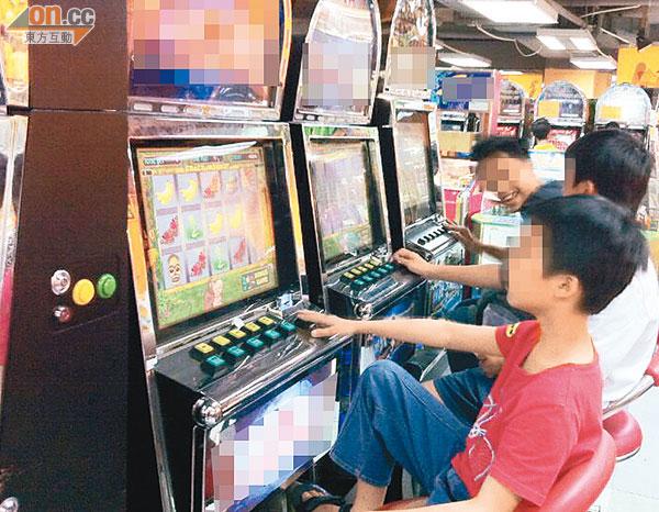 兒童樂園設置形形色色的老虎機,不少青少年玩得聚精會神。
