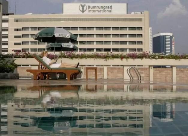 مستشفى بومرونجراد الدولي