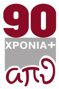 90 logo GR
