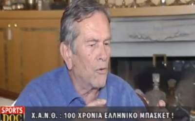 Σημαντική διάκριση για το ντοκιμαντέρ: «100 χρόνια Χ.Α.Ν.Θ., 100 χρόνια Μπάσκετ στην Ελλάδα»
