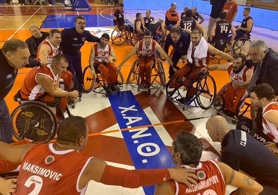 Ολοκληρώθηκε με επιτυχία το Final-4  του Κυπέλλου Ελλάδος στην Χ.Α.Ν.Θ.