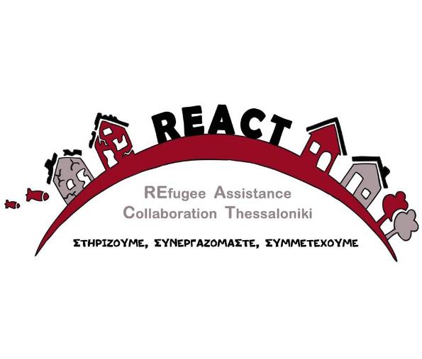 Ευχές για καλή χρονία απο το πρόγραμμα REACT