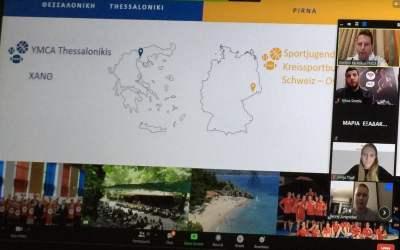 Ο Αθλητισμός της Χ.Α.Ν.Θ. στο μεγάλο διαδικτυακό σεμινάριο της ΕΘΝ.Ο.Α και της Deutsche Sportjugend