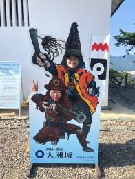 YMCCしまなみ&四万十ライド2018・Day4<松山〜伊予大洲駅〜輪行・宇和島駅>